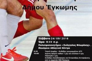 Sports-Festival