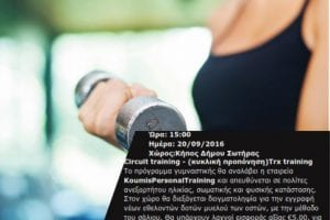 personal-training-a4final_001-1