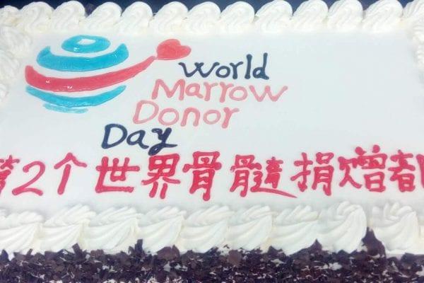 WMDD-cake