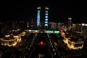 World Marrow Donor Day Celebration in Jiangxi Province